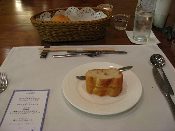 法式料理-麵包