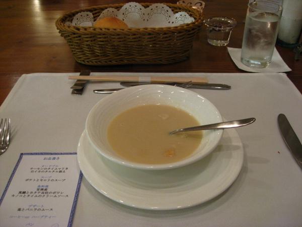 法式料理-濃湯
