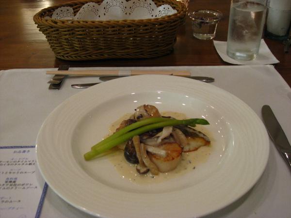 法式料理-主菜