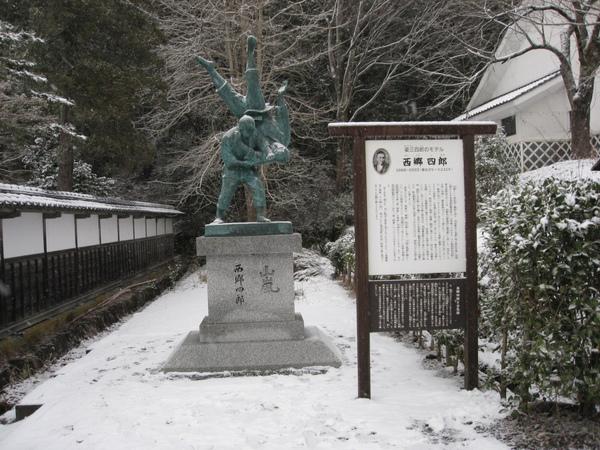 合氣術銅像