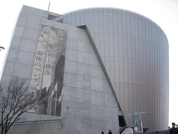 三多利展覽館