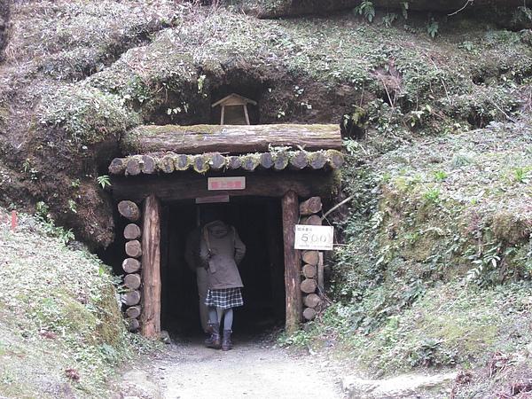 隧道探險去