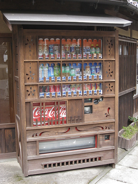 復古味自動販賣機