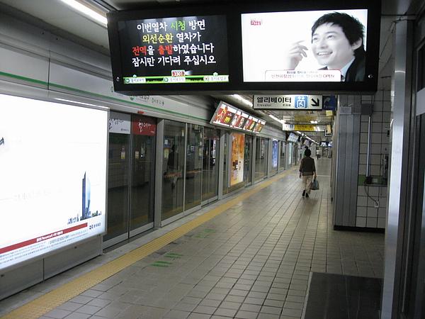 韓國地下鐵2