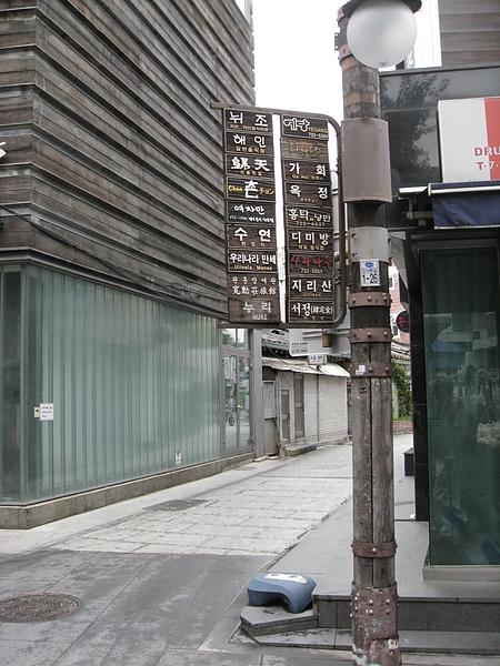 仁寺洞旁小巷