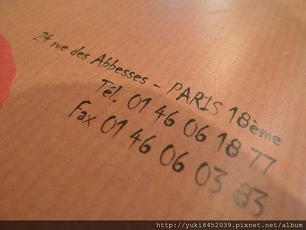 P1140614.JPG