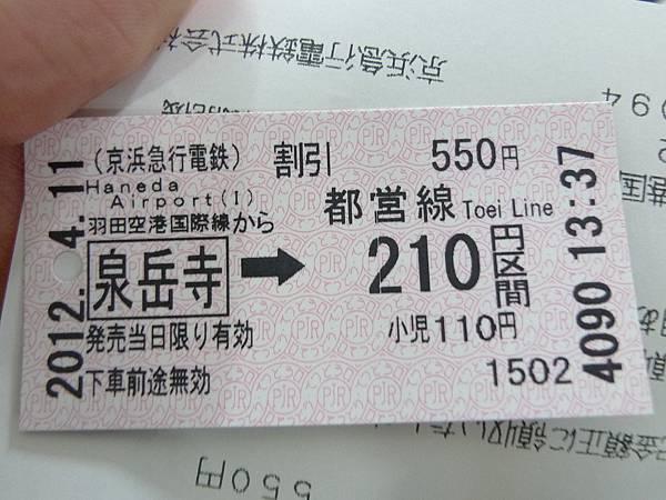 P1230948