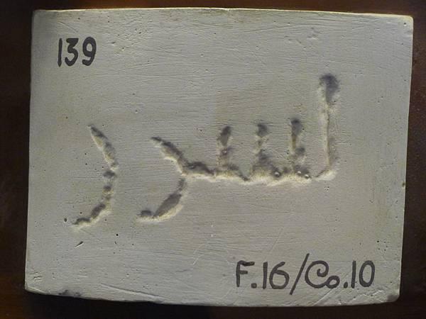 P1000886