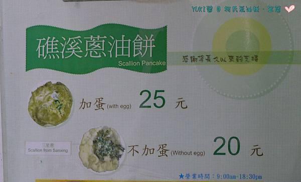 P1050379-crop