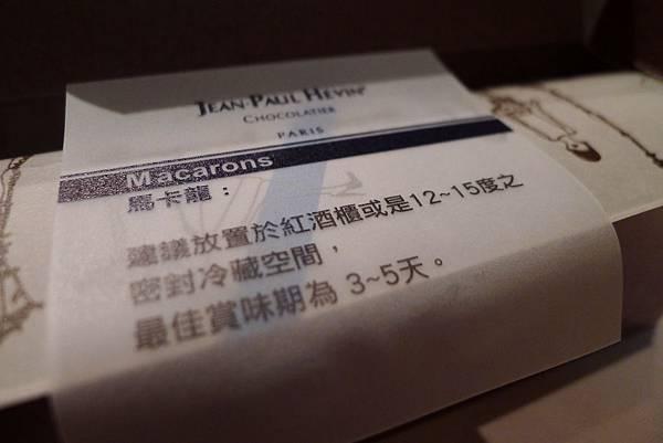 P1160184.JPG