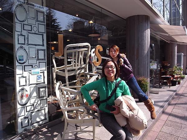 小鳳凰and I