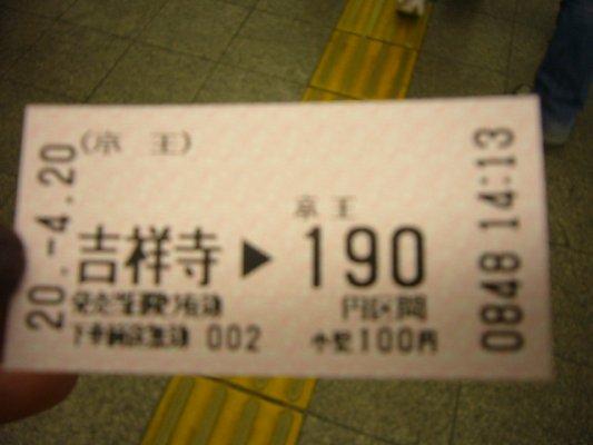 P1020443.JPG