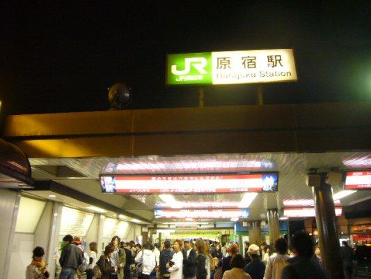 P1020486.JPG