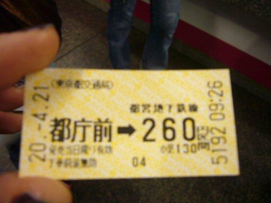 P1020511.JPG