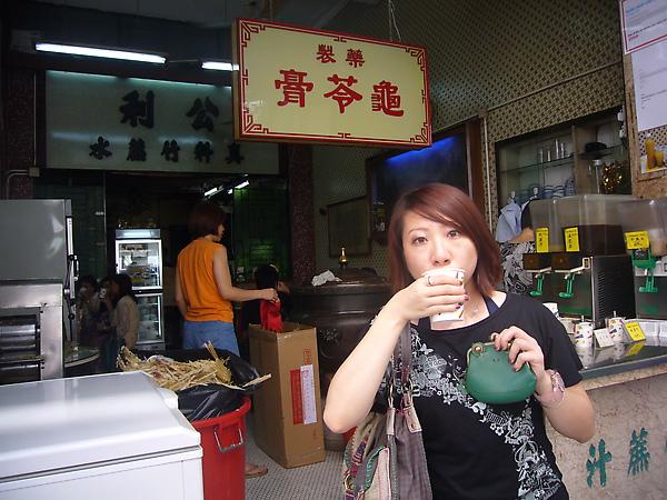 百年青草茶