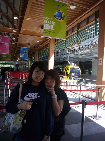 表妹AND I