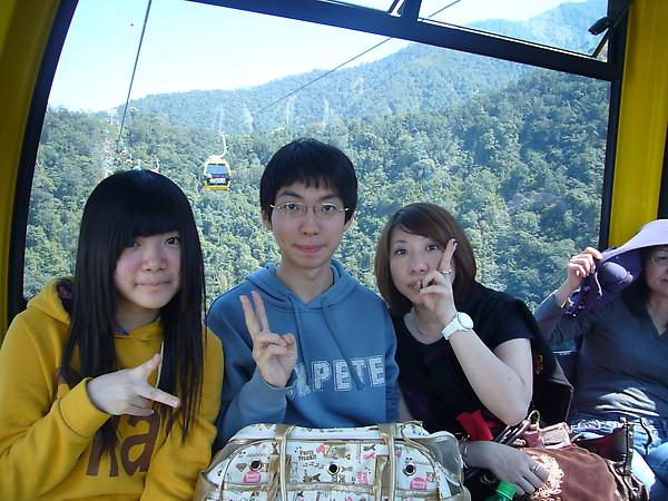 表妹,表弟AND I