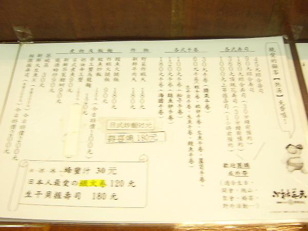 P1050003.JPG