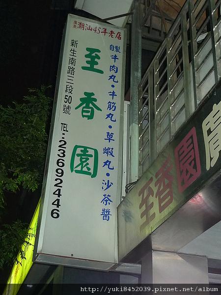 P1010325.JPG