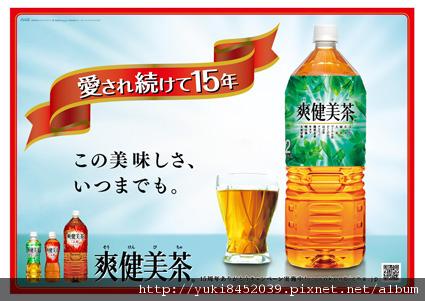 news_20090217_01.jpg