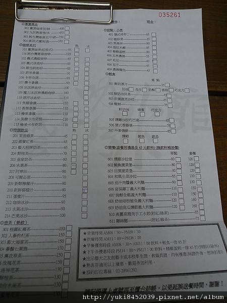 P1010388.JPG