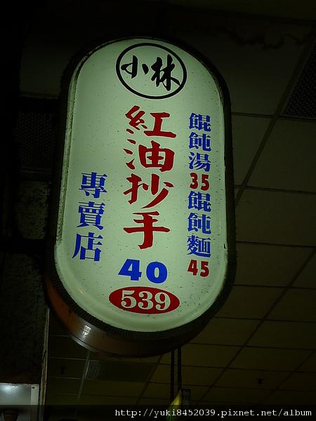 P1010743.JPG