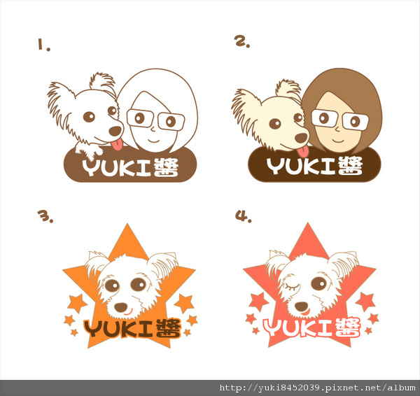 Yuki_logo.jpg
