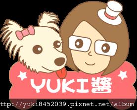 Yuki_logoPng.png