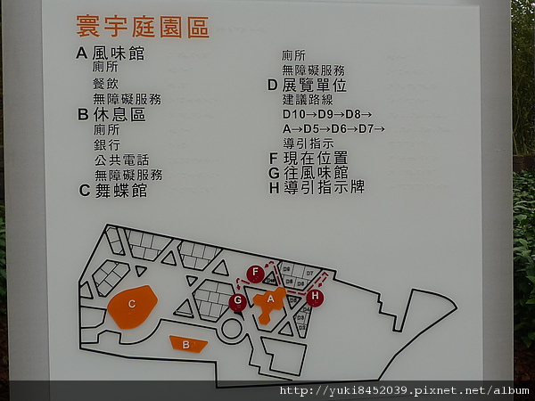 P1090740.JPG