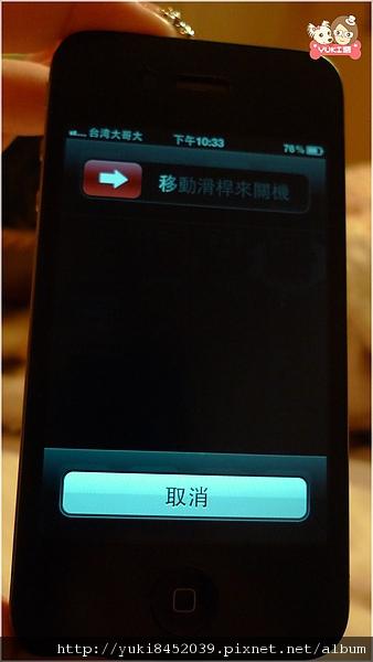 P1060233.JPG