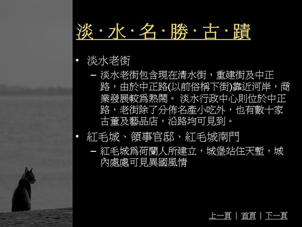投影片4.JPG