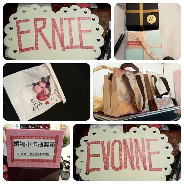 20141227(午)Ernie & Evonne