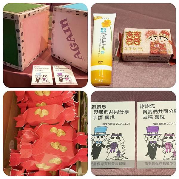 20141129(晚)伯文&宸安