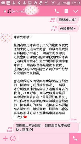 Screenshot_2017-09-17-17-19-09_mh1505640012057