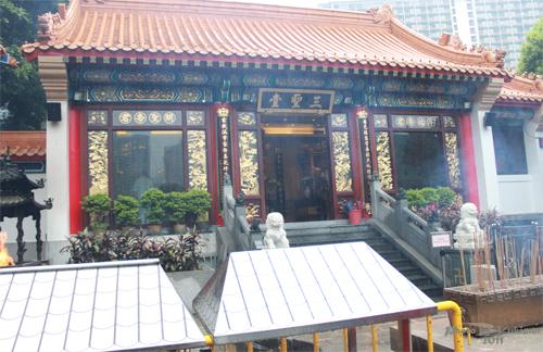 2011040117 2011香港探親血拼自由行(9)黃大仙廟雨好大哩!
