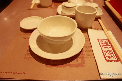 2011051205高雄美食:糖朝