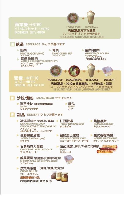 2011021702高雄美食:咖哩事典