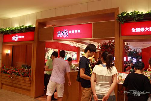 2011062611高雄美食:瓦城泰式料理(同場加映鴨子船)