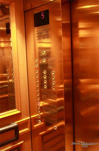 2011082613 2011香港二度血拼自由行(2)香港金域假日酒店