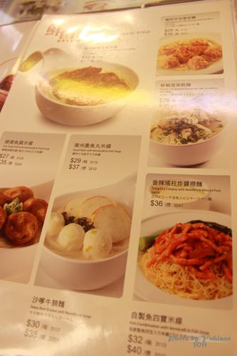 2011082803 2011香港二度血拼自由行(3)翠華餐廳so so