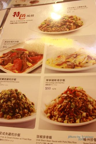 2011082802 2011香港二度血拼自由行(3)翠華餐廳so so