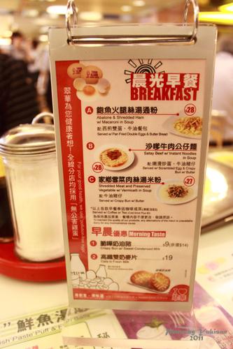 2011082806 2011香港二度血拼自由行(3)翠華餐廳so so