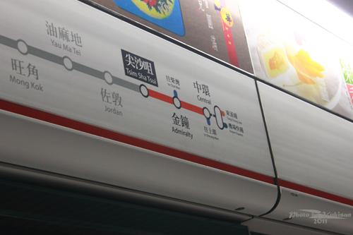 2011083001 2011香港二度血拼自由行(4)中環H&M旗艦店買不停手