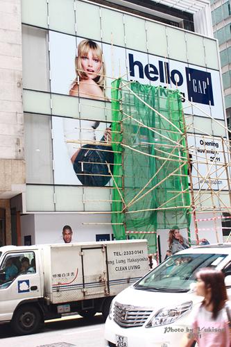 2011083010 2011香港二度血拼自由行(4)中環H&M旗艦店買不停手