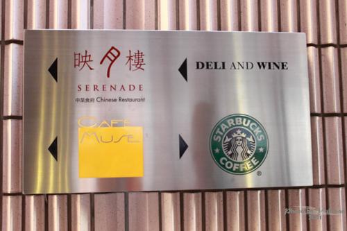 2011083107 2011香港二度血拼自由行(5)尖沙咀大鐘樓