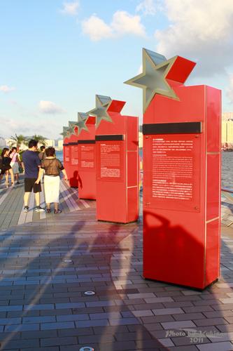 2011090305 2011香港二度血拼自由行(6)星光大道不認識的明星真多
