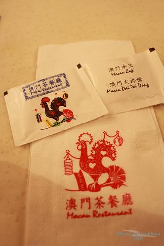 2011101106 2011香港二度血拼自由行(10)澳門冰室吃到多種港式早餐