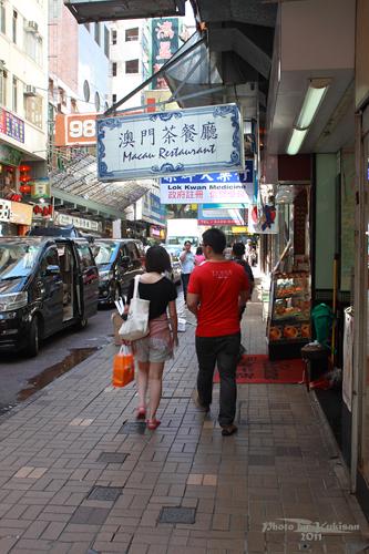 2011101115 2011香港二度血拼自由行(10)澳門冰室吃到多種港式早餐