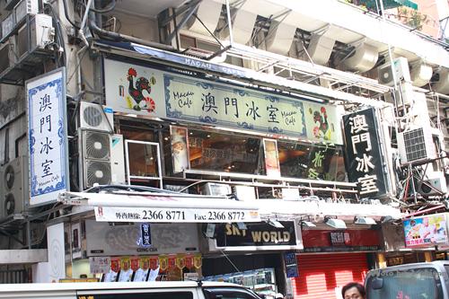 2011101116 2011香港二度血拼自由行(10)澳門冰室吃到多種港式早餐