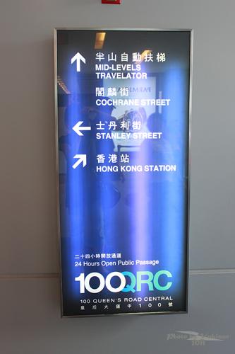 2011102003 2011香港二度血拼自由行(11)中環買買樂